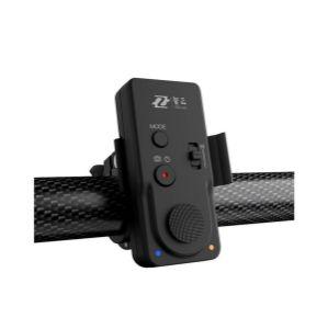 Picture of Zhiyun ZW-B02 Wireless Remote Control