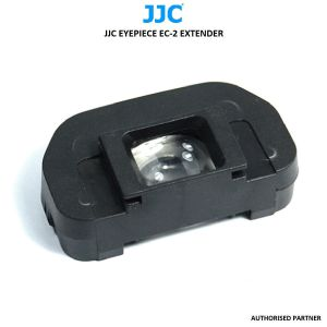 Picture of Eyepiece Extender replaces Canon EP-EX15