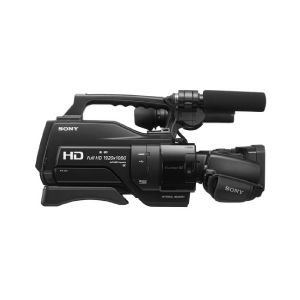 Picture of Sony HXR-MC2500 Shoulder Mount AVCHD Camcorder