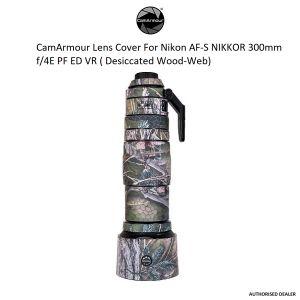 Picture of CamArmour Lens Cover For Nikon AF-S NIKKOR 300mm f/4E PF ED VR ( Desiccated Wood-Web)