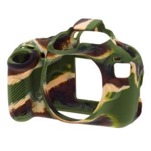 Picture of Easycover Silicon Protection Cover 1200D Camo