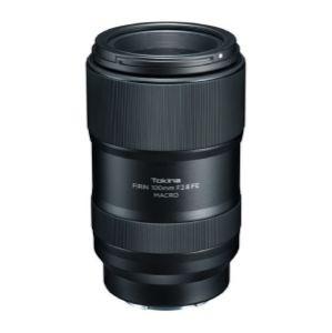 Picture of Tokina FIRIN 100mm f/2.8 FE Macro Lens for Sony E